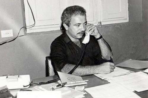1983zfc