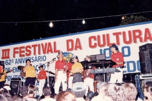 1997ebc