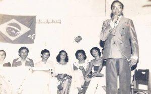 1980ejm