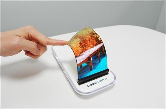 Celular-dobravel-samsung (1)