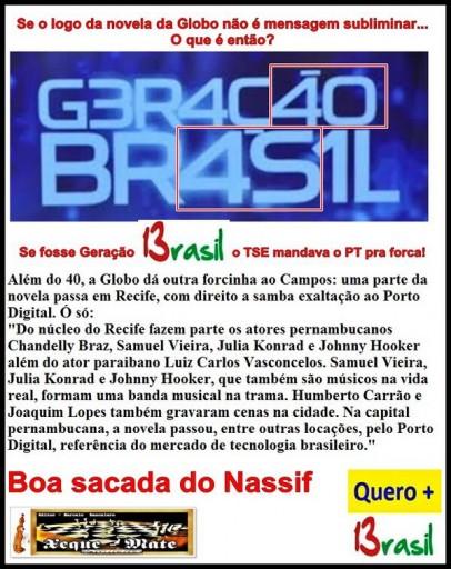 geracao-brasil-e1399329897951